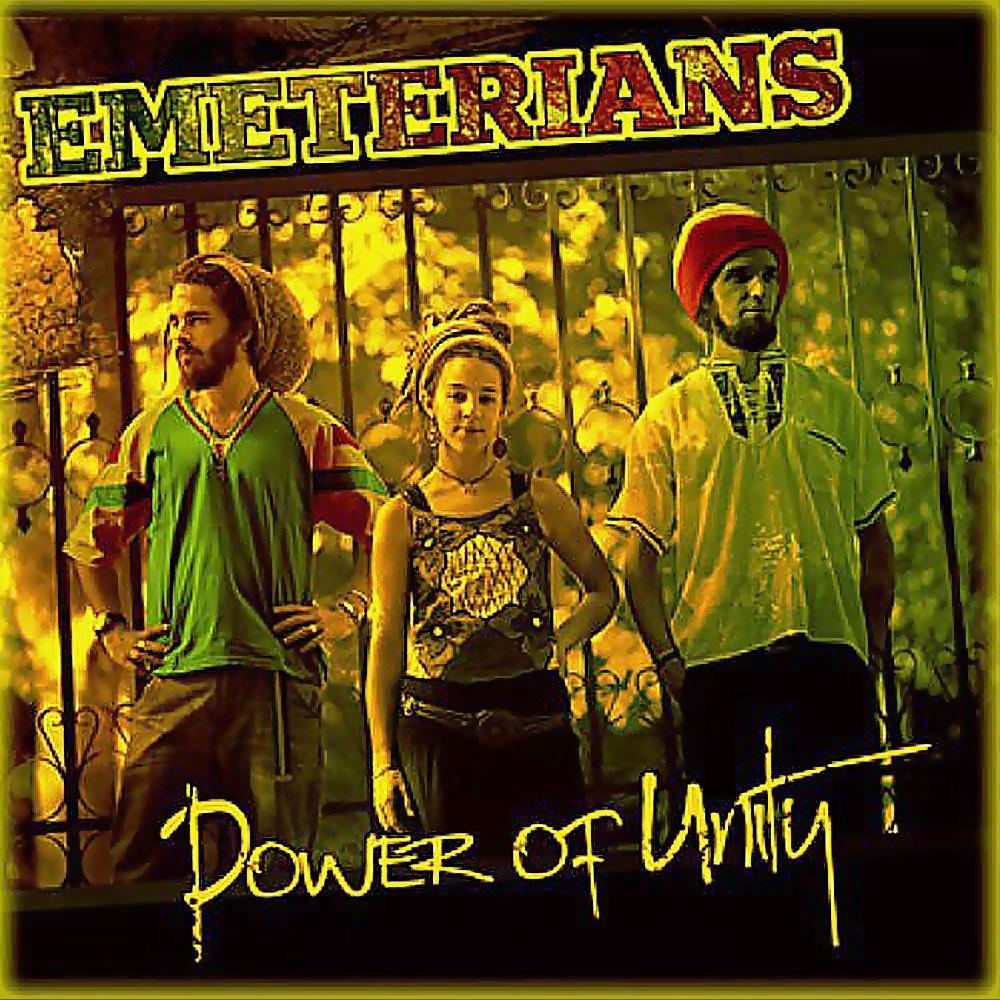 power-of-unity
